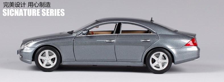 โมเดลรถ โมเดลรถเหล็ก โมเดลรถยนต์ Benz CLS Class silver 3