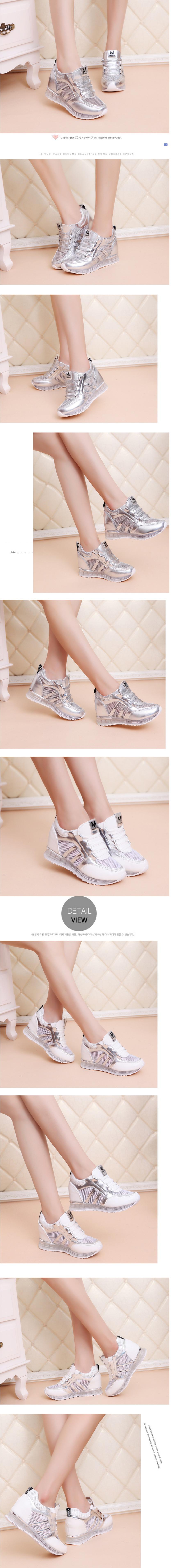 รองเท้าผ้าใบระบายอากาศเสริมสูงด้านใน 8cm