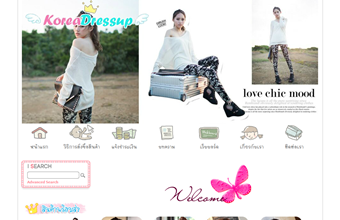 LnwShop of the Day
