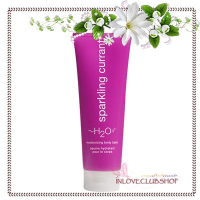 H2O Plus / Moisturizing Body Balm 240 ml. (Sparkling Currant)