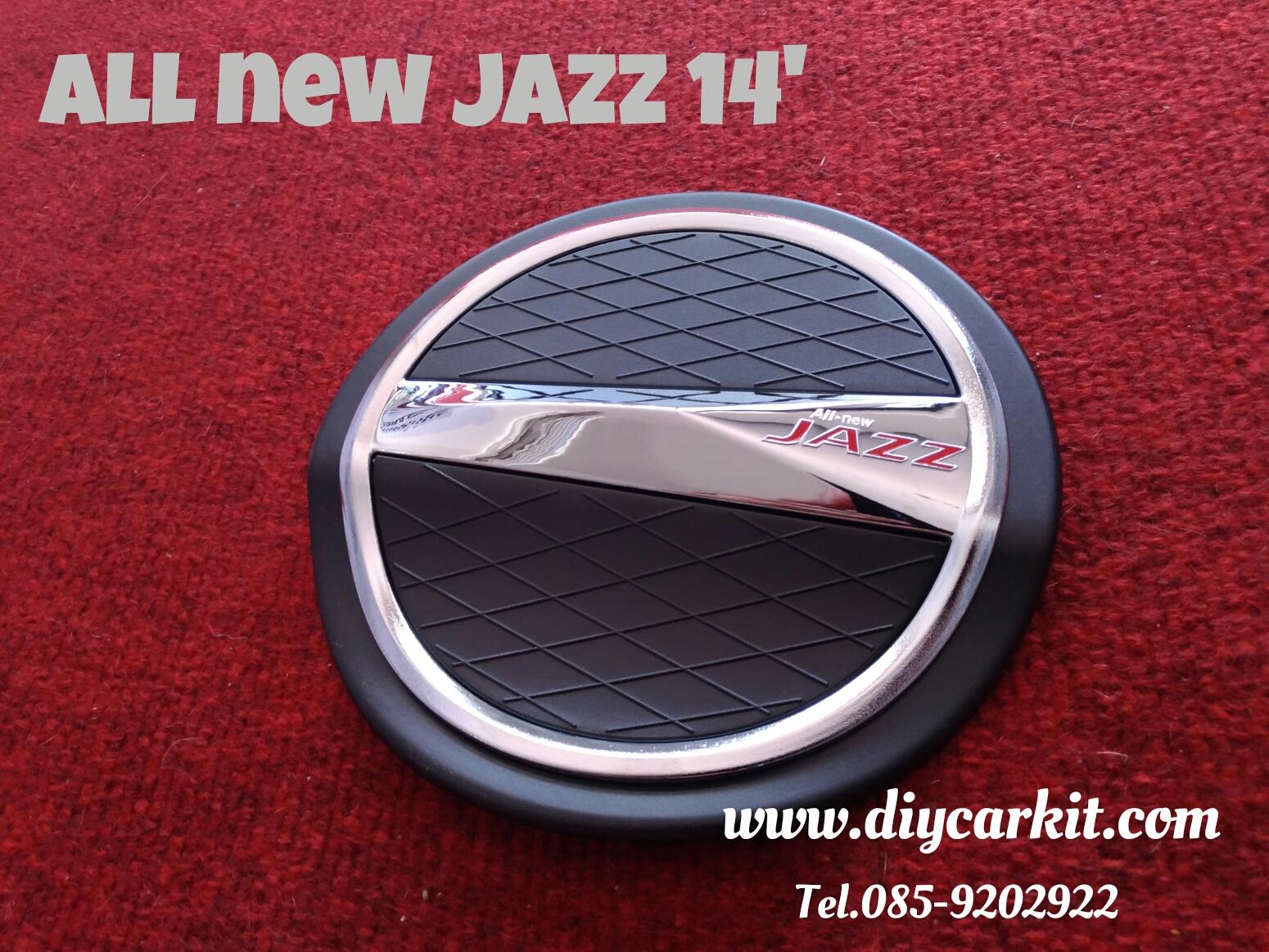 ครอบฝาถังน้ำมัน เเบบที่2 New Jazz 2014