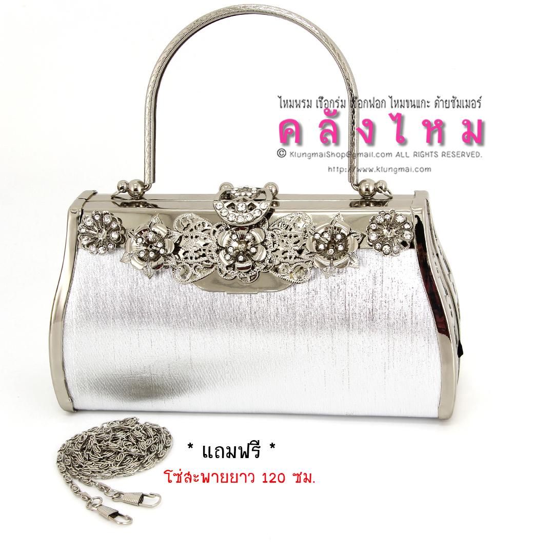 กระเป๋าถือไฮโซ No. # 44