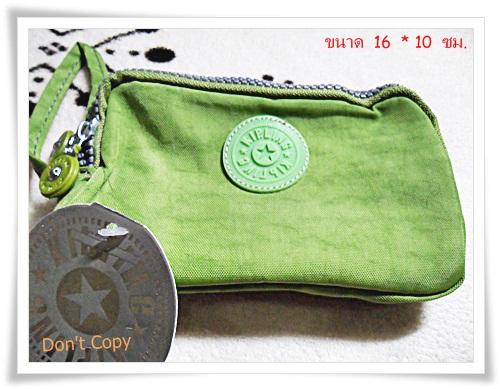 กระเป๋า 3 ซิป Kipling สีเขียว K305