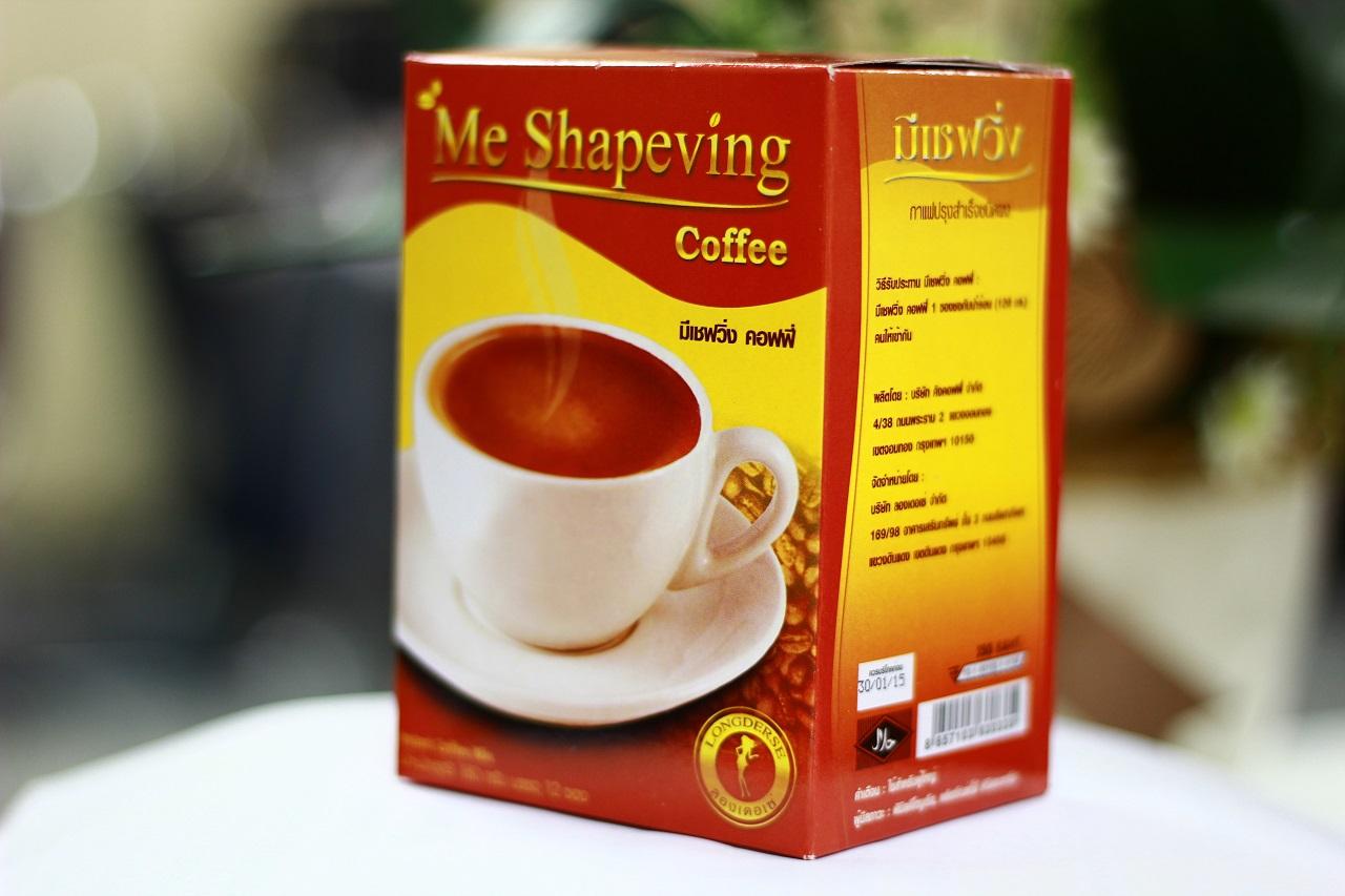 Me shielving Coffee กาแฟ มี ชิลวิ่ง ควบคุมน้ำหนัก ผสมคลอลาเจน แคลอรี่ น้อย