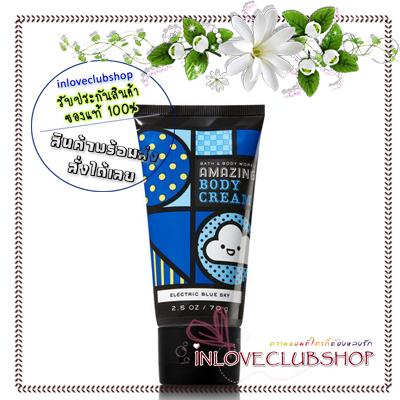 Bath & Body Works / Travel Size Body Cream 70 g. (Electric Blue Sky) *Limited Edition