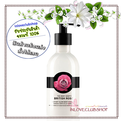 The Body Shop / Instant Glow Body Essence 250 ml. (British Rose)