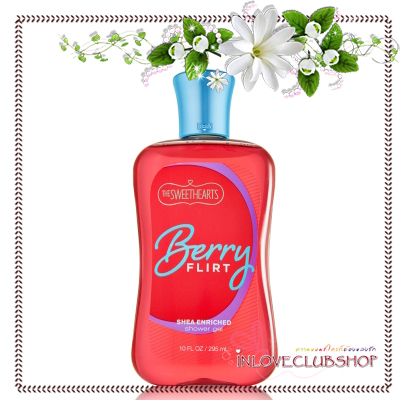 Bath & Body Works / Shower Gel 295 ml. (Berry Flirt) *Limited Edition