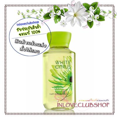Bath & Body Works / Travel Size Shower Gel 88 ml. (White Citrus)