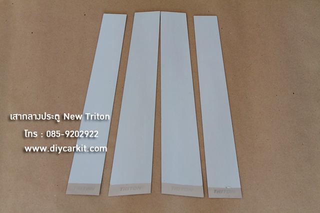 เสาประตูสแตนเลส 4ประตู All New Triton