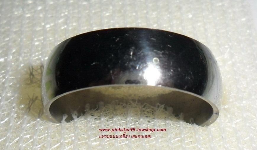 (ขายแล้วค่ะ) V004 แหวนสแตนเลสแท้ หนา 1มม แบบเกลี้ยง (ความกว้างวง 1.80 ซม)