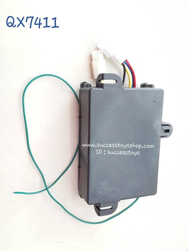 กล่องควบคุม QX7411
