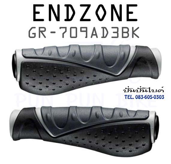 ENDZONE : GR-709ADBK ปลอกแฮนด์เจลทรงรี