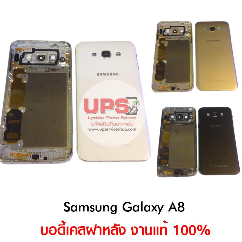 บอดี้เคสฝาหลัง Samsung Galaxy A8 งานแท้.
