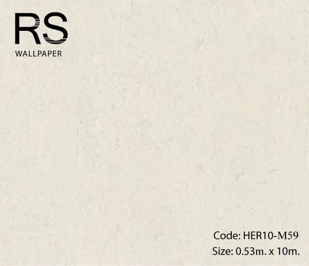 วอลเปเปอร์ลายปูนเปลือยสีขาวขุ่น HER10-M59