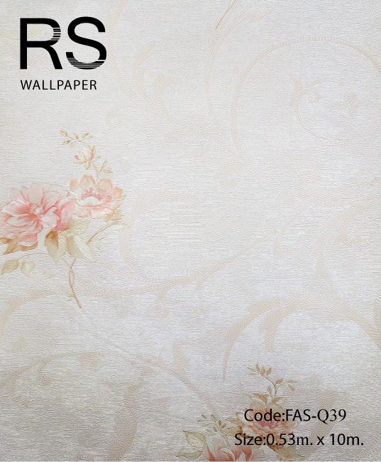 วอลเปเปอร์ลายดอกไม้ FAS-Q39