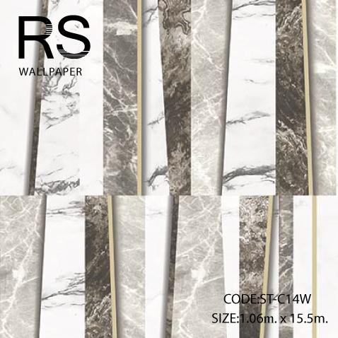 วอลเปเปอร์ลายหินอ่อน ST2-C14W