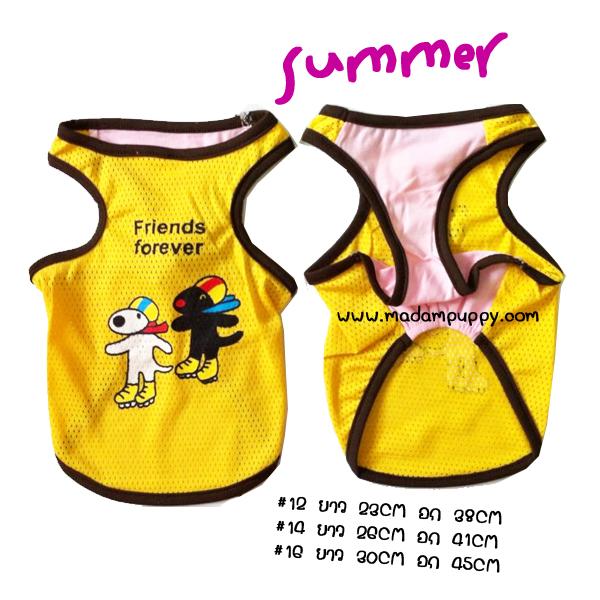 เสื้อหมา เสื้อกล้ามหมา Gaspard Et Lisa สีเหลือง พร้อมส่ง