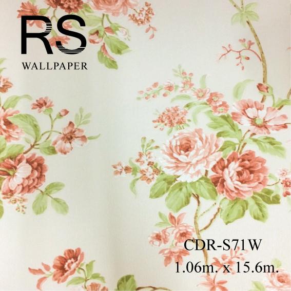 วอลเปเปอร์ลายดอกไม้สไตล์วินเทจ CDR-S71W