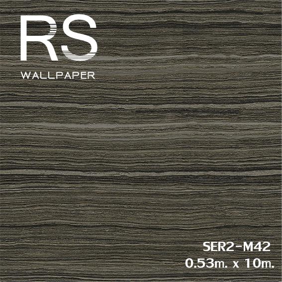 วอลเปเปอร์ลายหน้าตัดหินอ่อน SER2-M42