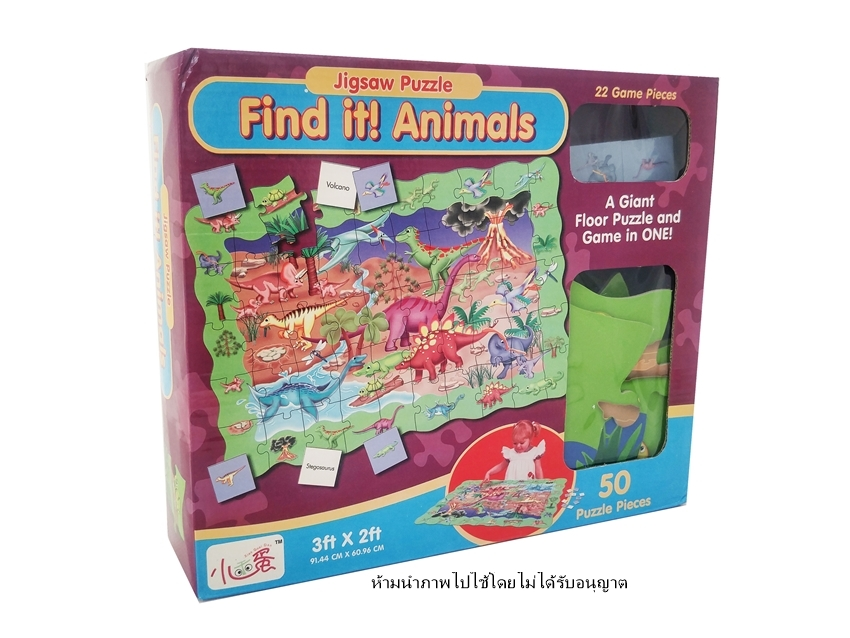 Find It Animal - Jigsaw Puzzle