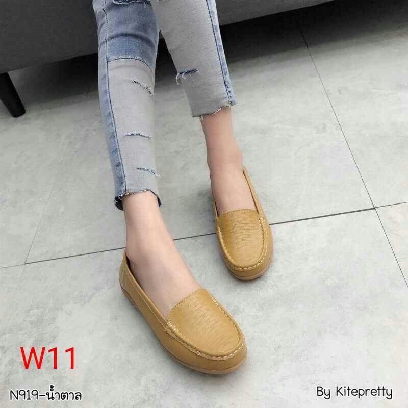 รองเท้าคัทชูลำลองแฟชั่น
