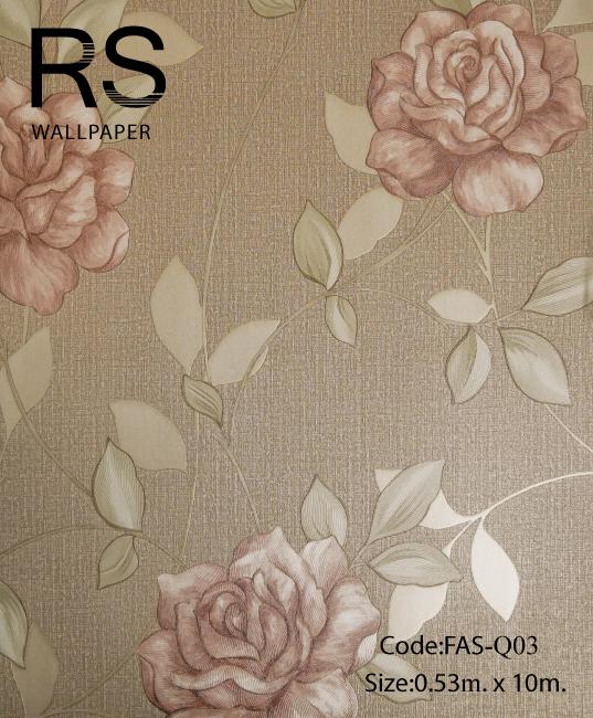 วอลเปเปอร์ลายดอกไม้ FAS-Q03