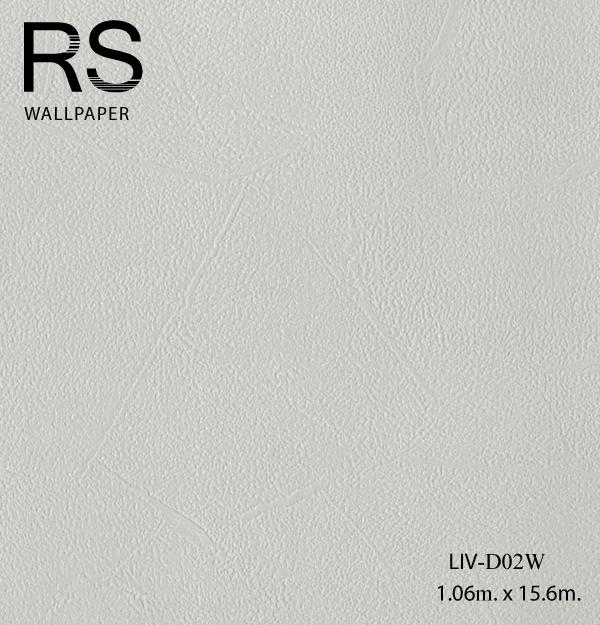 วอลเปเปอร์ลายปูนเปลือยสีขาวขุ่น LIV-D02W