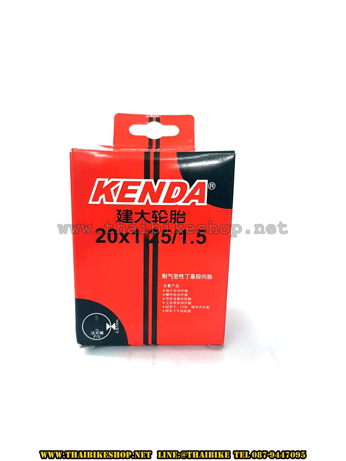 ยางใน KENDA 20X1.25/1.5 จุ๊บเล็ก