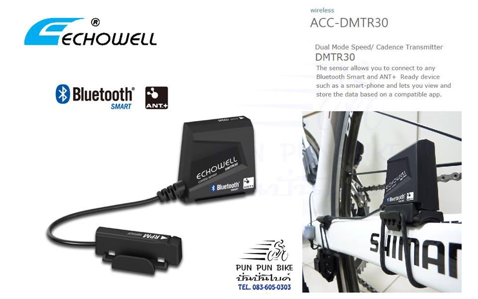 ECHOWELL : DMTR30 เซนเซอร์วัดความเร็วและรอบขา BT4.0&ANT+