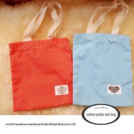 PB026กระเป๋าผ้าคอตต้อนลายจุดเลือกสีได้พร้อมสกรีน ม้วนผูกโบว์