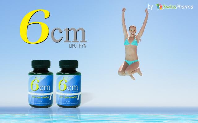 6CM อาหารเสริมลดน้ำหนัก
