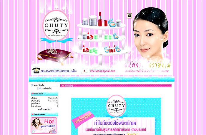 www.chutyshop.com