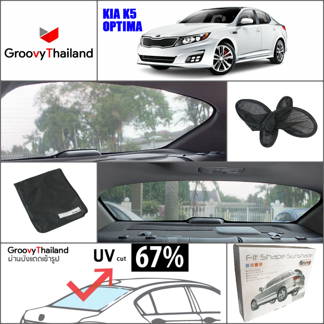 KIA K5 OPTIMA R-row (1 pcs)