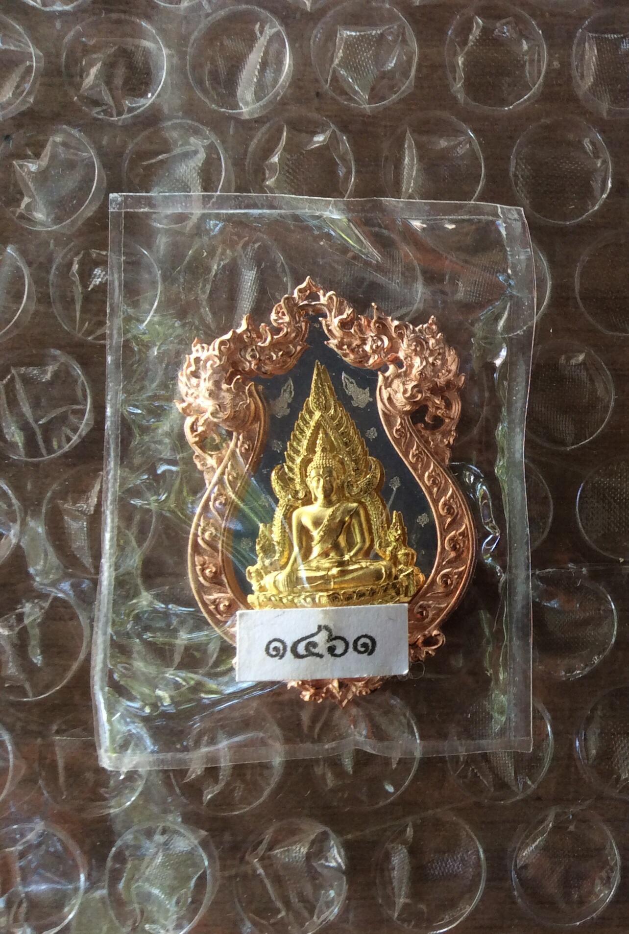 เหรียญหล่อฉลุพระพุทธชินราช รุ่นจอมราชันย์ เนื้อเงินชุบ 3 กษัตริย์ รหัส360