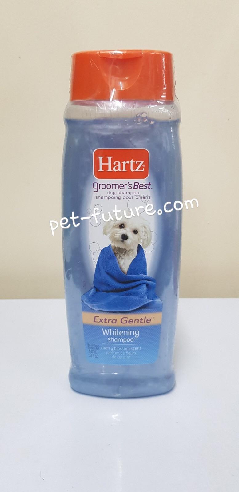 Hartz Whiten blanchissant แชมพูสูตรพิเศษ สำหรับสุนัขขนสีขาว และขนสีอ่อนทุกสายพันธ์ กลิ่น Cherry Blossom