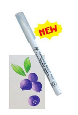 XBR-00 Blender - SAKURA Koi Brush Pen