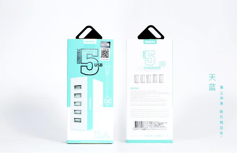Remax USB Charger 5 USB Hub RU-U1 - Green สีเขียว