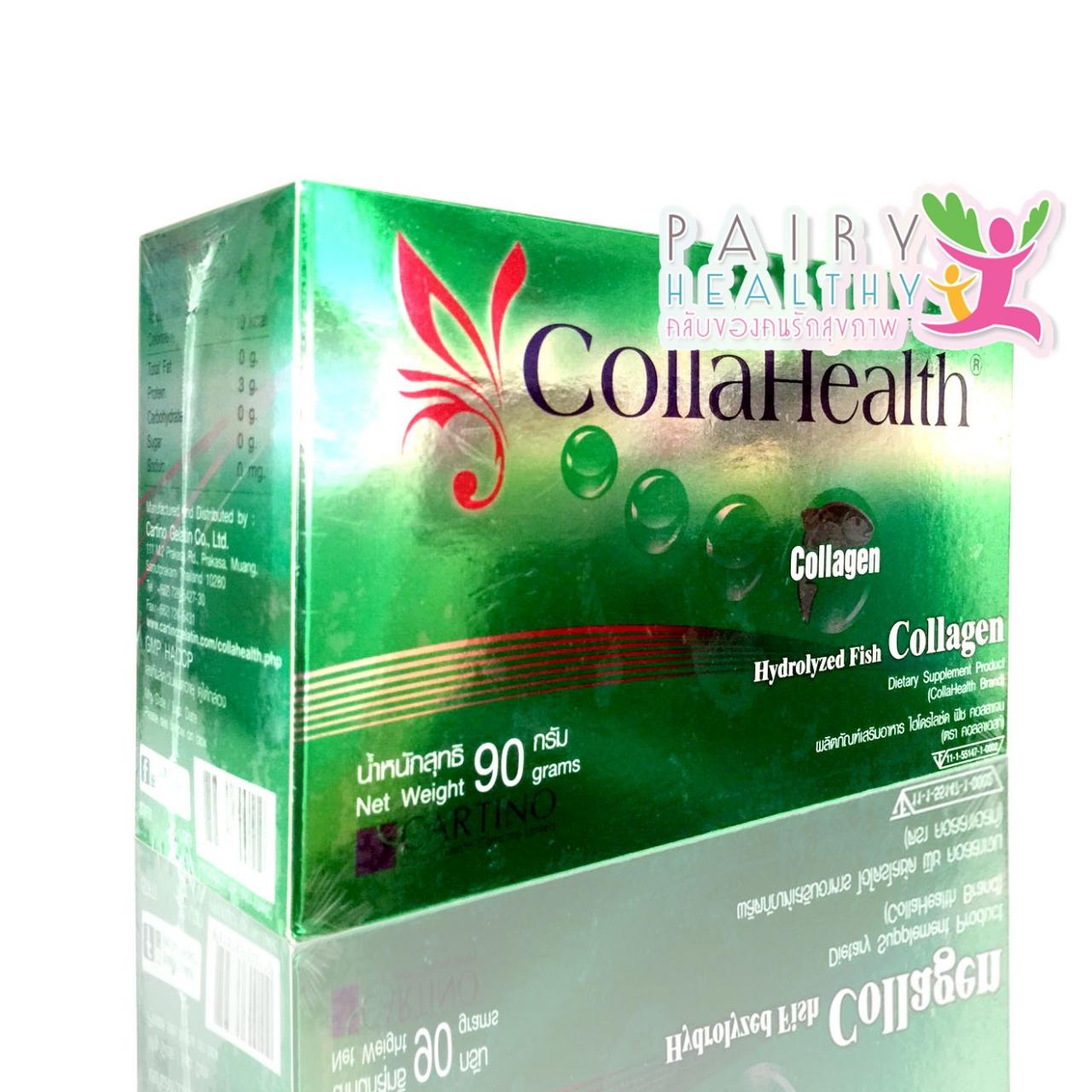 CollaHealth (คอลล่าเฮลท์ คอลลาเจน พลัสซี) 30 ซอง 595 บาท ส่งฟรี EMS