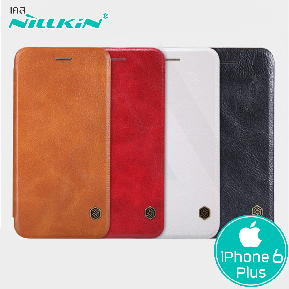 Nillkin Qin Wallet Case - เคส iPhone 6 Plus / 6S Plus