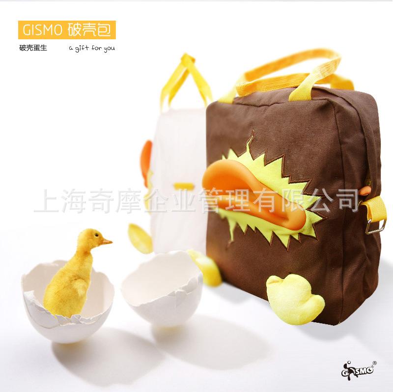 Preorder กระเป๋า เป็ดเหลือง B.Duck Gismo แท้ สีน้ำตาล
