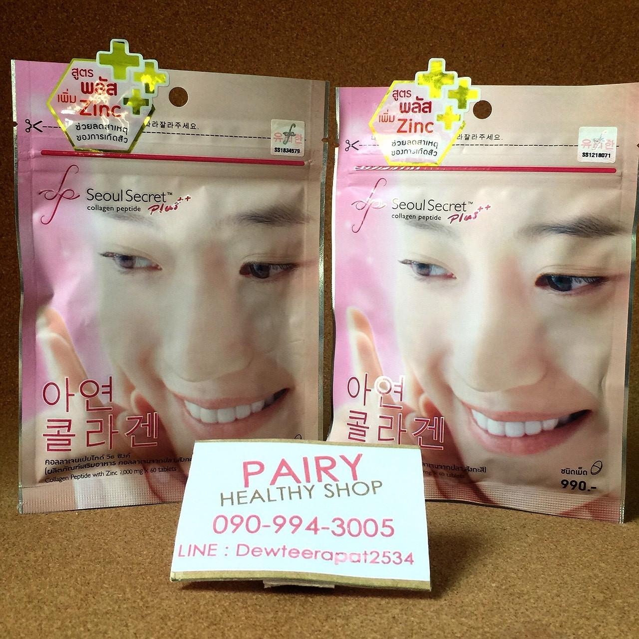 ุ Seoul Secret Collagen Plus++Zinc (โซล ซีเคลท คอลลาเจน พลัส ซิงค์) 60 เม็ด แพคคู่ 720 บาท ส่งฟร๊ ลทบ.