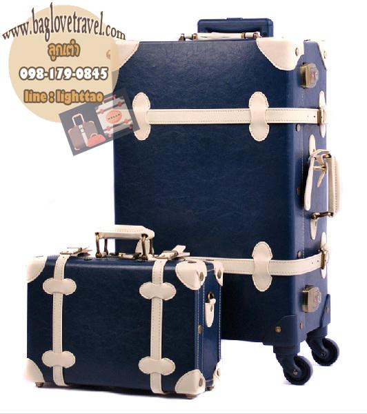 กระเป๋าเดินทางวินเทจ รุ่น vintage retro น้ำเงินคาดชมพูอ่อน เซ็ตคู่ ขนาด 12+24 นิ้ว