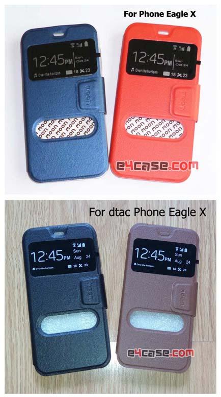 เคส Phone Eagle X (Dtac) - moon พับโชว์เบอร์