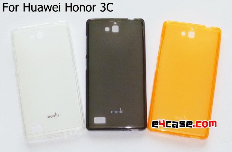 เคส Huawei Honor 3C - เคสยาง