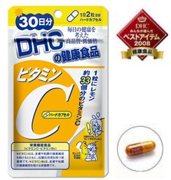 DHC Vitamin C (30วัน) ช่วยปรับสภาพผิวให้สดใส ช่วยลดฝ้า..หน้าหมองคล้ำ..จุดด่างดำ ป้องกันหวัด คุณภาพเกินราคา สำเนา
