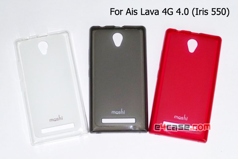 เคส Iris 550 (Ais Lava 4G 4.0) - เคสยาง