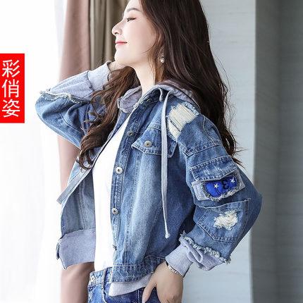 FW6008024 เสื้อแจ็กเก็ตยีนส์เกาหลีตัวสั้นแขนยาวมีฮูดงานคุณภาพพรีเมี่ยมสวยแน่นอน (พรีออเดอร์) รอ3 อาทิตย์หลังโอนเงิน