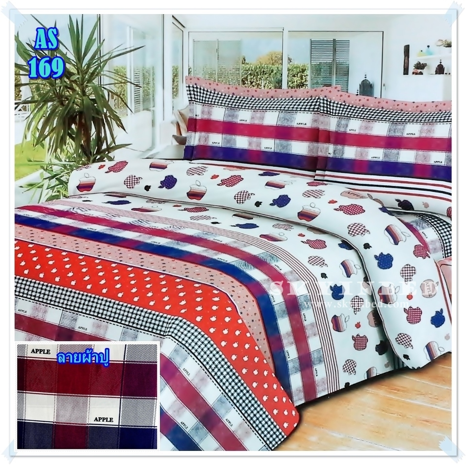 ผ้าปูที่นอนเกรด A ขนาด 6 ฟุต(5 ชิ้น)[AS-169]