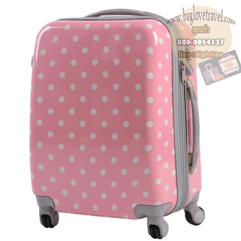 """กระเป๋าเดินทางไฟเบอร์ PC+ABS Lovely Polka dot สีชมพูอ่อน ลายจุดขาว (ไซต์ 18"""",22"""",26"""")"""