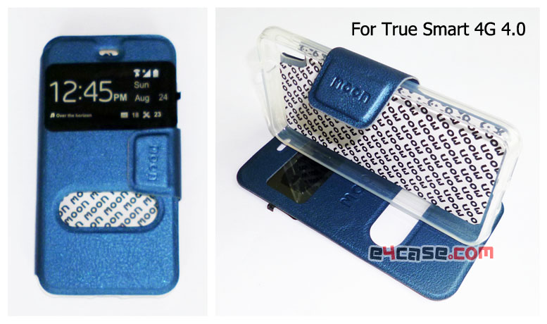เคส True Smart 4G 4.0 - moon โชว์เบอร์